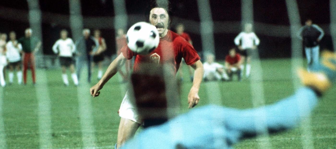 Gedanken zu unnützem Fußballwissen