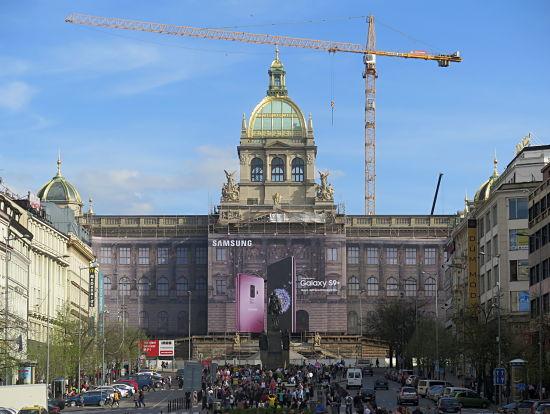Das Hauptgebäude des Nationalmuseums am Vortag des großen Jubiläums © Josef Füllenbach